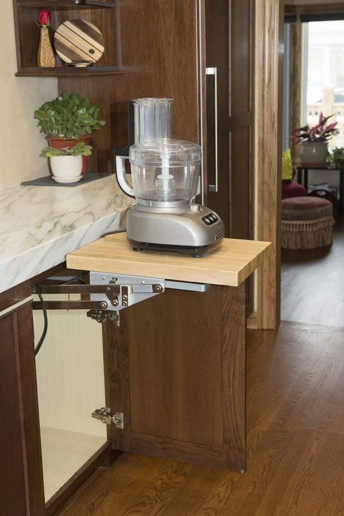 Mount Prospect Walnut Cabinets Kitchen Addition